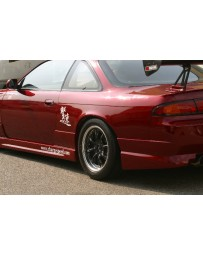 ChargeSpeed 240SX S-14 Zenki/ Kouki Rear Wide Fender 50MM
