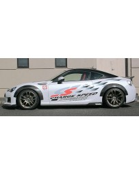 ChargeSpeed 2013-2016 Scion FR-S CF Over Fenders
