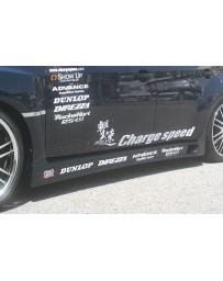 ChargeSpeed 2008-2014 Subaru WRX STi GR HB/ GV Sdn Side Skirts