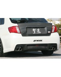 ChargeSpeed 11-14 Subaru STi 4Dr Carbon Under Diffuser Cowl