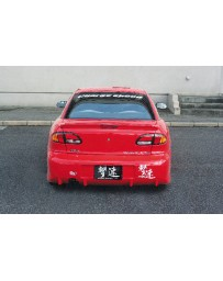 ChargeSpeed 95-02 Cavalier Rear Bumper