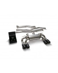 ARMYTRIX Stainless Steel Valvetronic Catback Exhaust System Quad Carbon Tips BMW M2 Competition F87 2019-2020