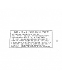 Nissan OEM Caution Battery - Nissan Skyline R32 / S13 Silvia