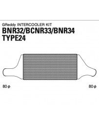 GReddy Type 24F Intercooler Kit Nissan Skyline GT-R BNR32 / BCNR33 / BNR34