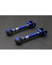 Hardrace S13/S14/S15/R32/R33/R34/Z32/C33/C34/C35/A31 REAR TRACTION ROD (PILLOW BALL) 2PCS/SET