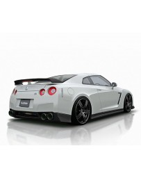 VeilSide 2009-2011 Nissan Skyline GTR R35 Ver. I Model Rear Half Spoiler (FRP) 1 Small Emblem
