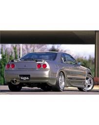VeilSide 1993-1998 Nissan Skyline GTS JDM ECR33 E-I Model Rear Under Spoiler (FRP)