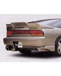 VeilSide 1989-1994 Nissan 240SX RPS13 180SX Hatchback C-III Model Rear Spoiler (FRP)