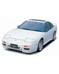 VeilSide 1989-1994 Nissan 240SX RPS13 E-I Model Front Half Spoiler (FRP)