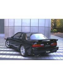 VeilSide 1989-1994 Nissan S13 JDM Silvia Coupe Convertible E-I Model Complete Kit (FRP)