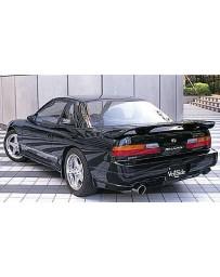 VeilSide 1989-1994 Nissan S13 JDM Silvia Coupe Convertible E-I Model Rear Under Spoiler (FRP)