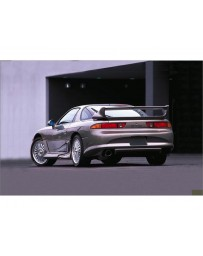 VeilSide 1991-1998 Mitsubishi 3000GT/ Dodge Stealth GTO Z15/16A EC-I Model Rear Bumper Spoiler (FRP)