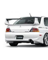 VeilSide 2002-2005 Mitsubishi Lancer EVO VII & VIII CT9A Ver. I Model JDM Spec Rear Under Spoiler (CARBON)