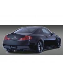 VeilSide 2003-2007 Infiniti G35 - Nissan Skyline V35 Coupe Fortune Model Carbon Rear Spoiler (CFRP)