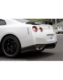 Nissan GT-R R35 C-West REAR UNDER FIN CFRP Carbon Fiber