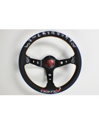 350z Vertex Kumadori Steering Wheel