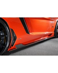 LeapDesign Aventador LP 700-4 Carbon Side Skirt