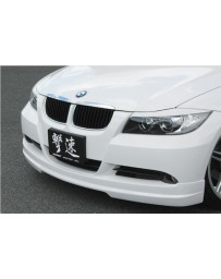 ChargeSpeed FRP Front Lip (Japanese FRP) BMW E90 3-Series Sedan/Wagon 05-08