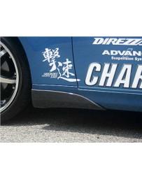 ChargeSpeed Full Cowl Kit FRP 6PCS. CS695FLF, CS695SCFF, CS695SCQF, CS695RCF Infinity G35 Coupe 03-05