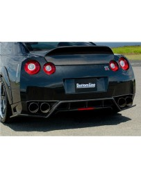 ChargeSpeed Bottom Line Rear Bumper Diffuser Gloss Carbon (Japanese CFRP) Nissan GTR R35 12-16