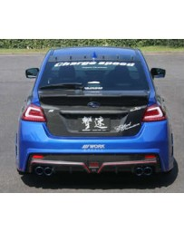 ChargeSpeed Type-2 Rear Bumper with FRP Under Part (Japanese FRP) Subaru WRX STi 15-19
