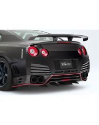 Varis Rear Carbon Bumper DBA Louver Nissan GTR R35 09-16