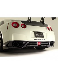 Varis Rear Carbon Under Skirt Carbon FRP Nissan GTR R35 09-16