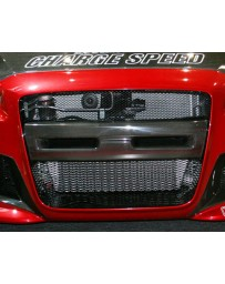 ChargeSpeed Type Front Bumper Center Carbon Garnish Mitsubishi EVO X 09-10