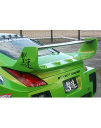 ChargeSpeed GT Rear Wing w/ FRP Center Nissan 350Z 03-08