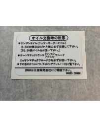 300ZX Z32 Blaster Z JDM Oil Change Interval Decal