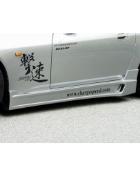 ChargeSpeed S2000 AP-1/2 Side Skirts (Japanese FRP)