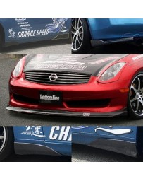 ChargeSpeed 06-07 Infiniti G35 Coupe Full Cowl Side Kit FRP