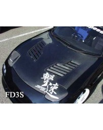ChargeSpeed RX7 FD Vented Carbon Hood (Japanese CFRP)