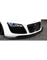 Artisan Spirits Sports Line Front Diffuser (CFRP) - Audi R8 V8/V10 ABA-42 (MC After 2013- / Before 2006-2012)