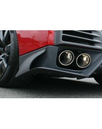 ChargeSpeed 2007-2016 Nissan GTR Rear Under Side Cowl Gloss CF