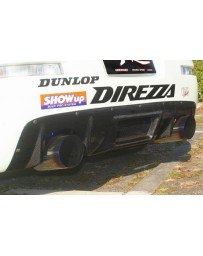 ChargeSpeed Nissan 350Z Carbon Diffuser for CS Rear Bumper