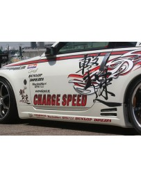 ChargeSpeed Nissan 03-08 350Z Side Skirts