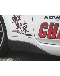 ChargeSpeed Nissan 350Z Side Cowl Fender Side Carbon