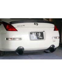 ChargeSpeed Nissan 350Z Carbon Exhaust Heat Shields